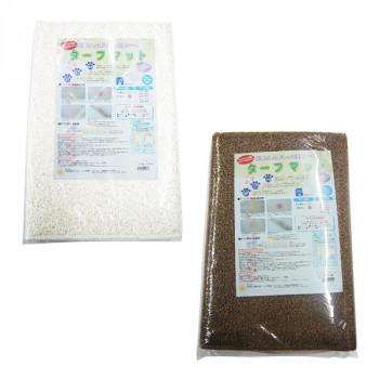 ペット用品 砂落とし&おしっこ消臭シート ターフマット(消臭マット) 90×90cm アイボリー
