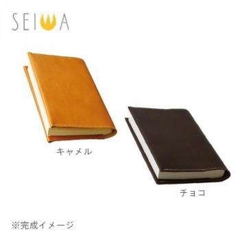 誠和(SEIWA/セイワ) レザークラフトキット makeU(メイクユー) ブックカバー チョコ・33293300