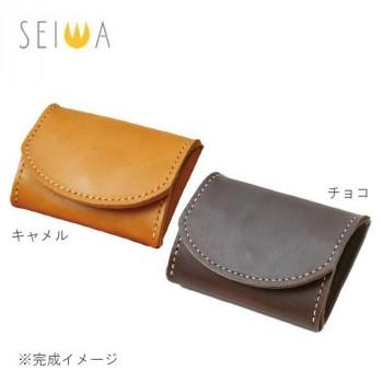 誠和(SEIWA/セイワ) レザークラフトキット makeU(メイクユー) コインケース チョコ・33293440