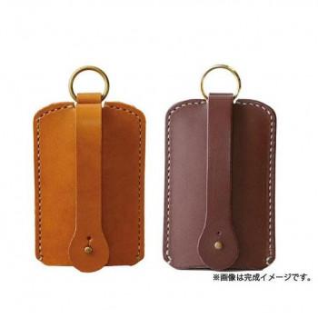 誠和(SEIWA/セイワ) レザークラフトキット makeU(メイクユー) キーケース チョコ・33293340