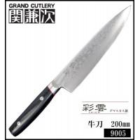 関兼次 彩雲 SAIUN 日本製 牛刀包丁 200mm 9005