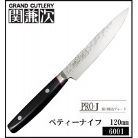 関兼次 PRO・J 日本製 ペティーナイフ 120mm 6001
