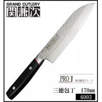 関兼次 PRO・J 日本製 三徳包丁 170mm 6003