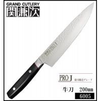 関兼次 PRO・J 日本製 牛刀包丁 200mm 6005