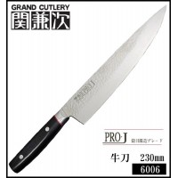 関兼次 PRO・J 日本製 牛刀包丁 230mm 6006