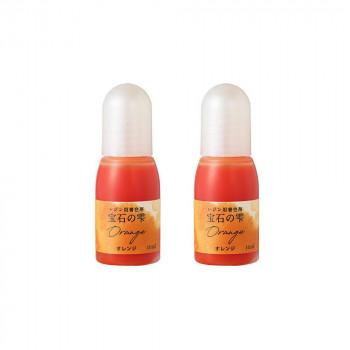 PADICO パジコ UVレジン用着色剤 宝石の雫 10ml 2本セット Orange オレンジ 403036