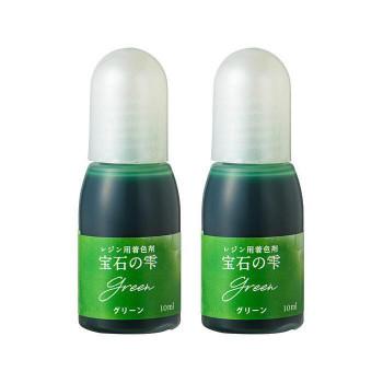 PADICO パジコ UVレジン用着色剤 宝石の雫 10ml 2本セット Green グリーン 403039