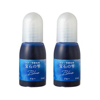 PADICO パジコ UVレジン用着色剤 宝石の雫 10ml 2本セット Blue ブルー 403041