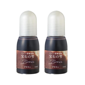 PADICO パジコ UVレジン用着色剤 宝石の雫 10ml 2本セット Brown ブラウン 403043