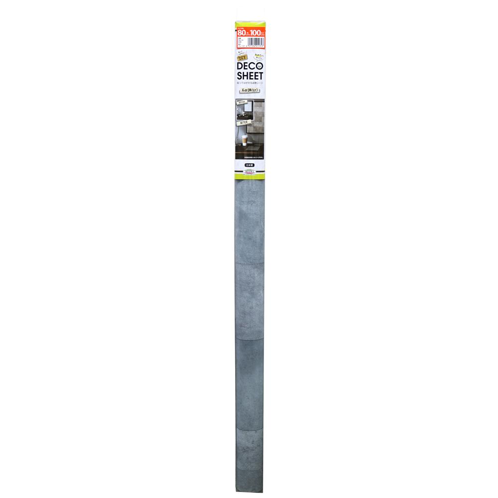 DECO SHEET 貼ってはがせる装飾シート 80cm×100cm 石目柄 DEC-03 GY・グレー