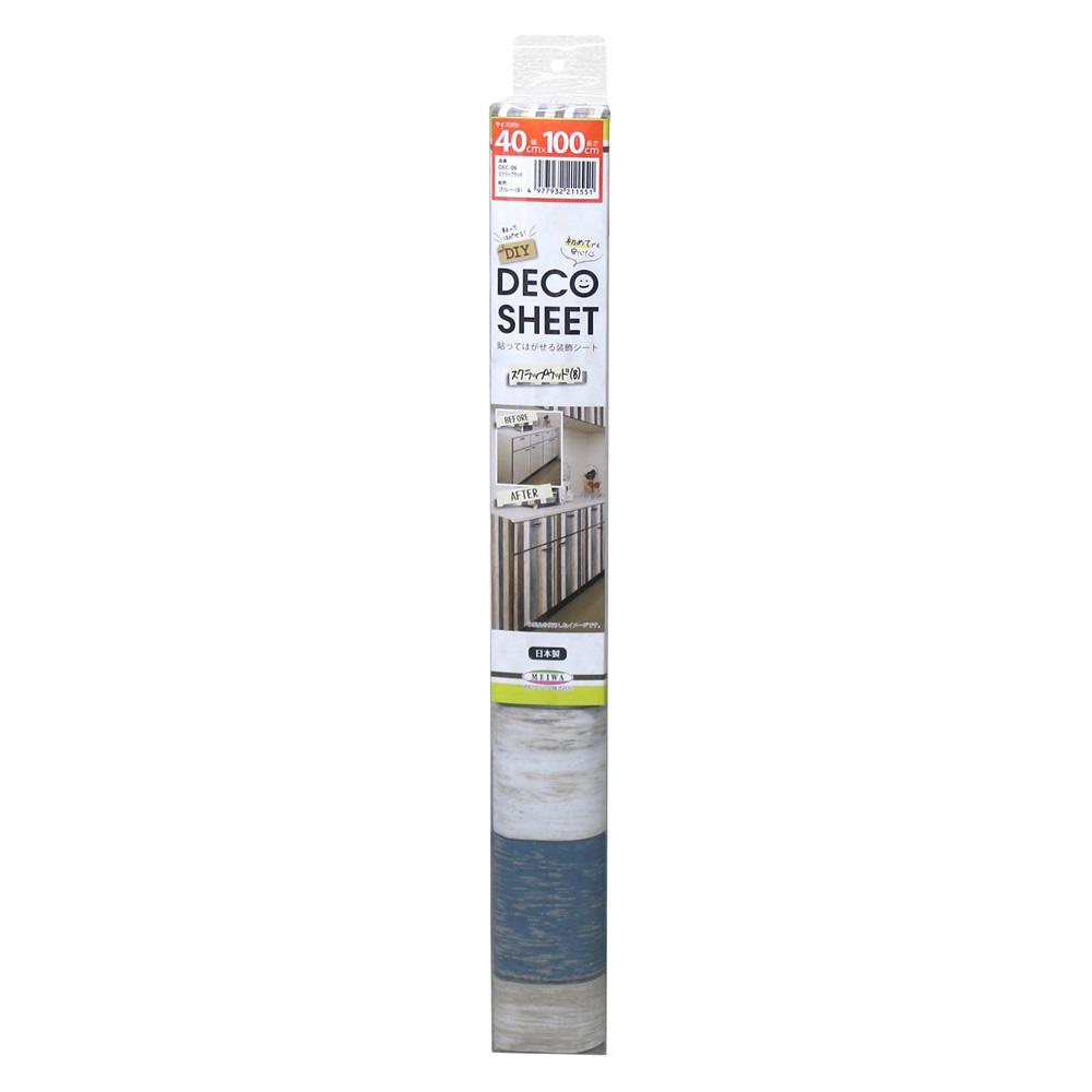 DECO SHEET 貼ってはがせる装飾シート 40cm×100cm スクラップウッド柄 DEC-06 B・ブルー