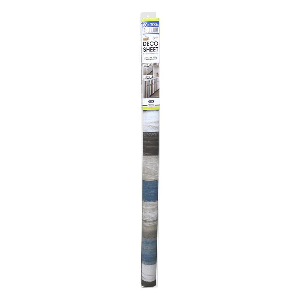 DECO SHEET 貼ってはがせる装飾シート 80cm×200cm スクラップウッド柄 DEC-06 B・ブルー