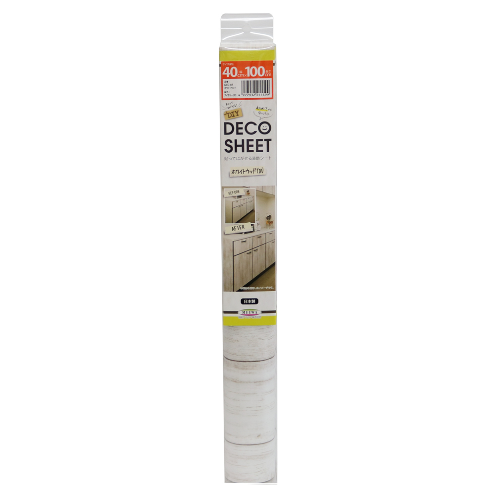 DECO SHEET 貼ってはがせる装飾シート 40cm×100cm ホワイトウッド柄 DEC-07 IV・アイボリー