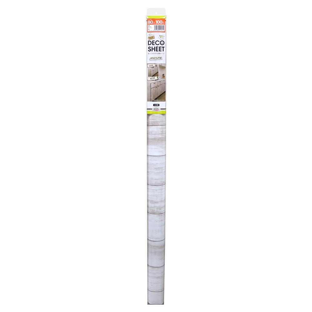 DECO SHEET 貼ってはがせる装飾シート 80cm×100cm ホワイトウッド柄 DEC-07 IV・アイボリー