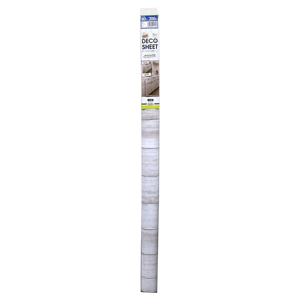 DECO SHEET 貼ってはがせる装飾シート 80cm×200cm ホワイトウッド柄 DEC-07 IV・アイボリー