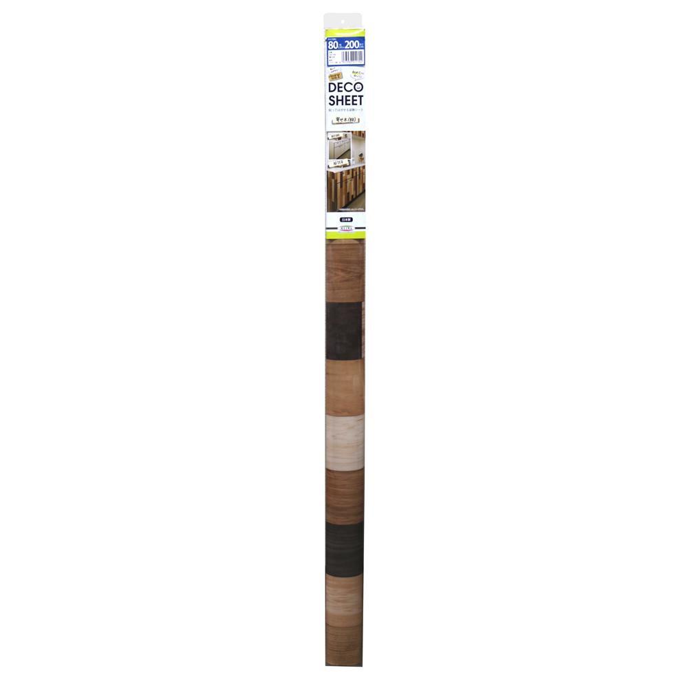 DECO SHEET 貼ってはがせる装飾シート 80cm×200cm 寄せ木柄 DEC-09 BR・ブラウン