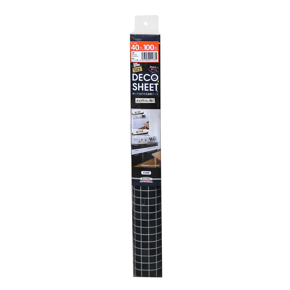 DECO SHEET 貼ってはがせる装飾シート 40cm×100cm ホロタイル柄 DEC-10 BK・ブラック