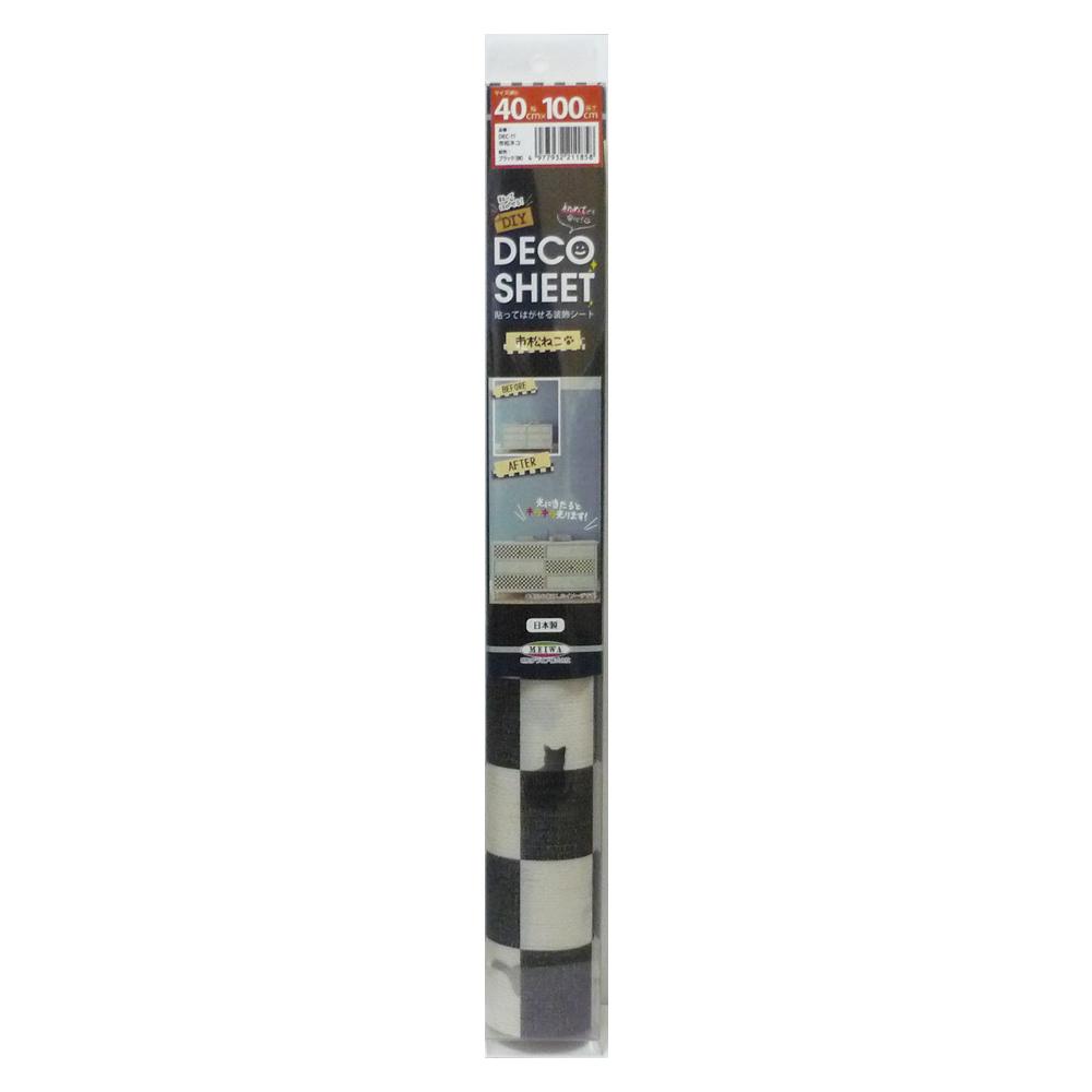 DECO SHEET 貼ってはがせる装飾シート 40cm×100cm 市松ネコ柄 DEC-11 BK・ブラック