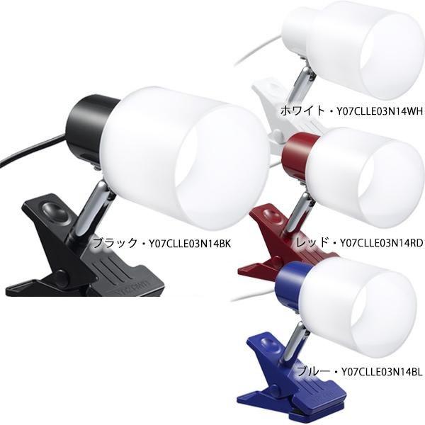 YAZAWA(ヤザワコーポレーション) LED 3W インテリアクリップライト ブラック・Y07CLLE03N14BK