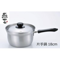 燕三 ふきこぼれにくい片手鍋18cm EM-9760