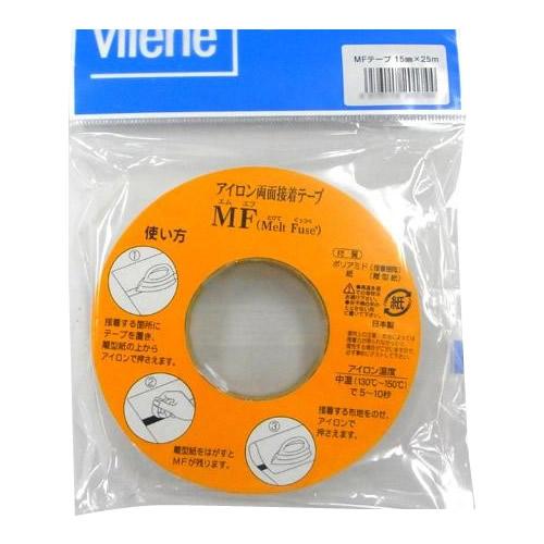 アウルスママのアイロン両面接着テープ MFテープ 15mm幅×25m巻 ×10個セット