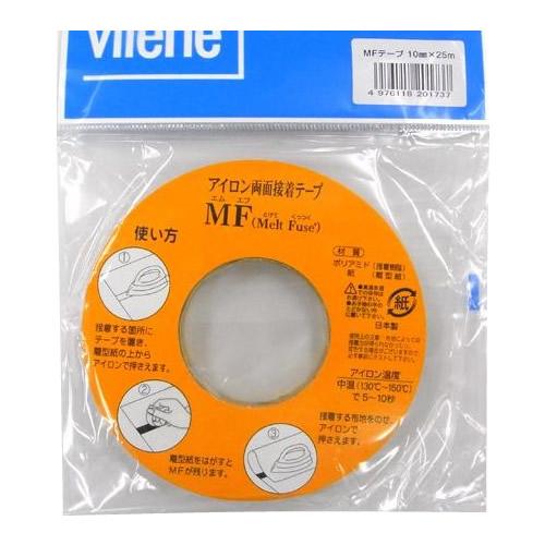 アウルスママのアイロン両面接着テープ MFテープ 10mm幅×25m巻 ×10個セット