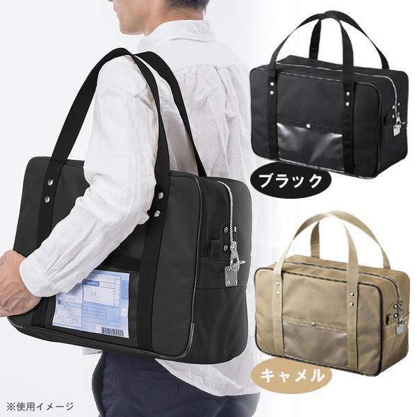 メールボストンバッグ(L) ブラック・BAG-MAIL2BK