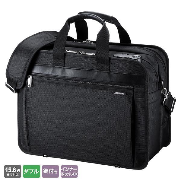 セキュリティビジネスバッグ ブラック BAG-SL01BK
