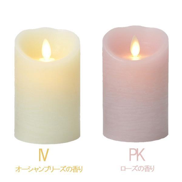 癒しの香りが素敵な間接照明! LUMINARA ルミナラ ピラー3×4 ラスティク B0320-00-10 IV・オーシャンブリーズ