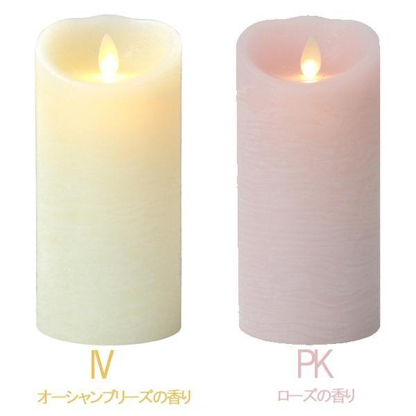 癒しの香りが素敵な間接照明! LUMINARA ルミナラ ピラー3×6 ラスティク B0320-00-20 IV・オーシャンブリーズ