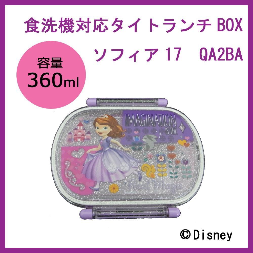 pos.358401 食洗機対応タイトランチBOX ソフィア17 QA2BA