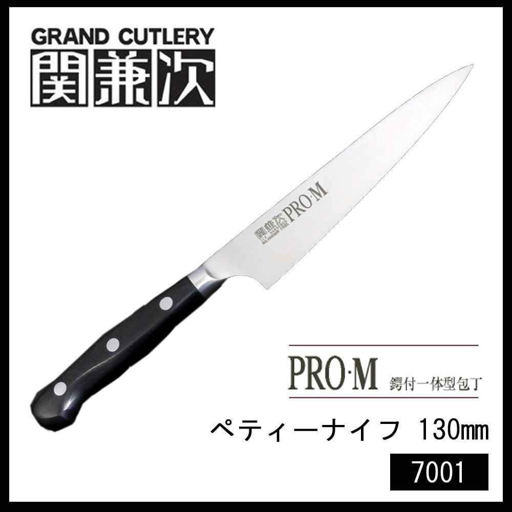 関兼次 PRO・M 日本製 鍔付一体型包丁 ペティーナイフ 130mm 7001