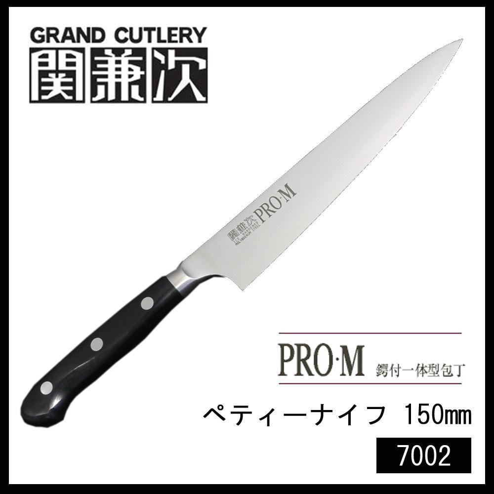関兼次 PRO・M 日本製 鍔付一体型包丁 ペティーナイフ 150mm 7002
