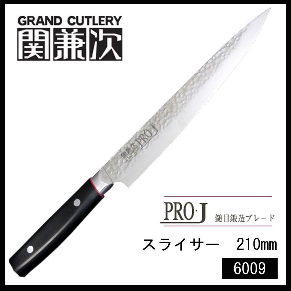 関兼次 PRO・J 日本製  鍔付一体型包丁 スライサー 210mm 6009