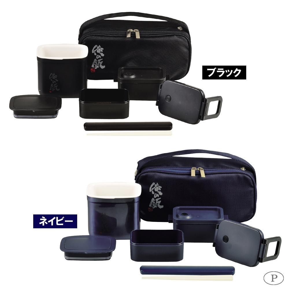 パール金属 ガッツリ ステンレススリムランチジャー 450 ブラック・HB-2696
