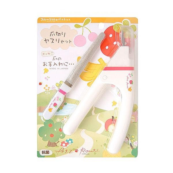 3034180 日本製 ペッツルート フルーツ村の爪切りヤスリセット