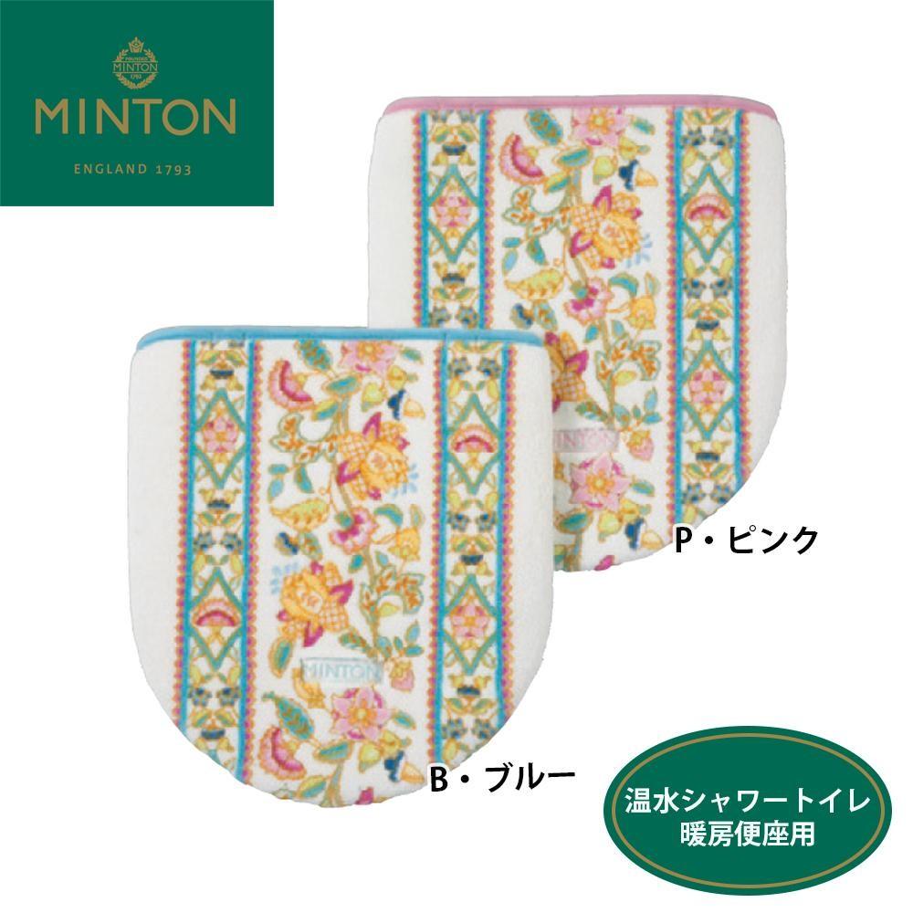 川島織物セルコン ミントン タイルハドン 特殊フタカバー FT1290 B・ブルー