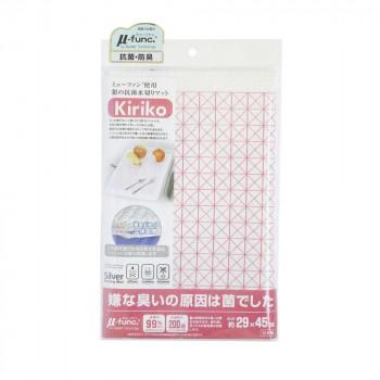 銀の抗菌水切マット kiriko(キリコ) ピンク(PK)・K61901
