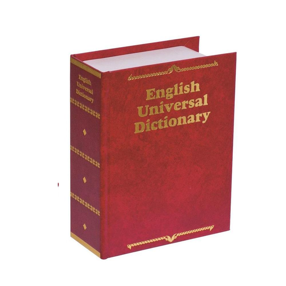 ナカバヤシ プライベートボックス 辞書タイプS NPB-101R