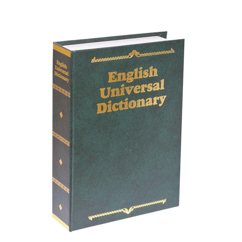ナカバヤシ プライベートボックス 辞書タイプL NPB-301G