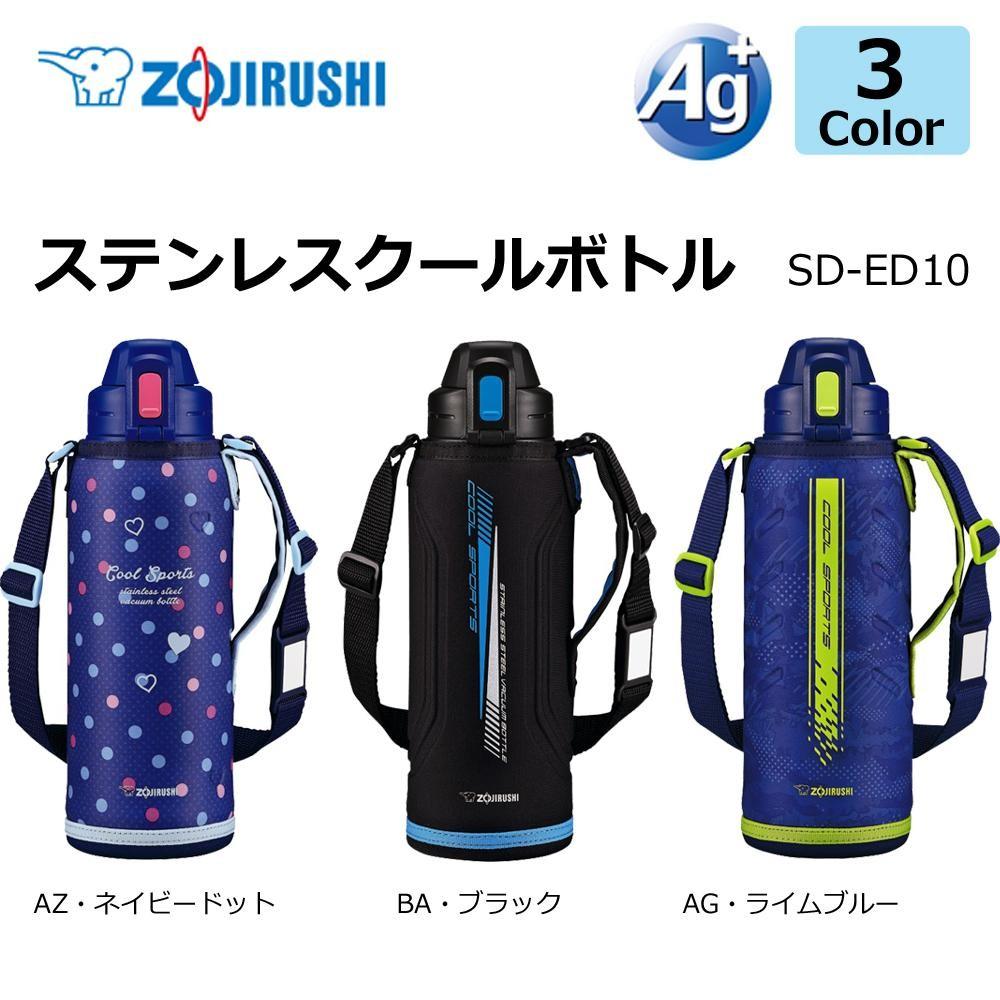 象印 ステンレスクールボトル SD-ED10 AZ・ネイビードット