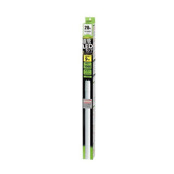 YAZAWA(ヤザワコーポレーション) LED直管 昼白色 20W形 グロー式 LDF20N1010