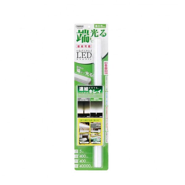YAZAWA(ヤザワコーポレーション) LEDスリムライト 昼白色 40cm  Y07SLL04N