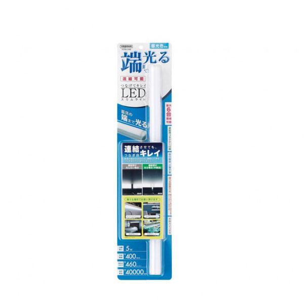 YAZAWA(ヤザワコーポレーション) LEDスリムライト 昼光色 40cm Y07SLL04D