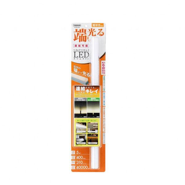 YAZAWA(ヤザワコーポレーション) LEDスリムライト 電球色 40cm Y07SLL04L