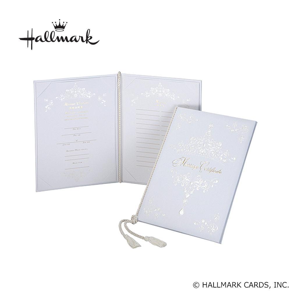 Hallmark ホールマーク ウエディングコレクション ホワイトティアラ 結婚証明書 EWC-543-099