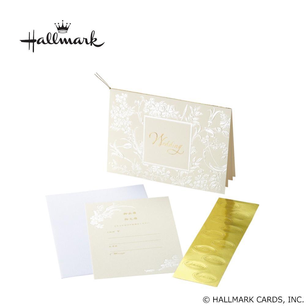 Hallmark ホールマーク ウエディングコレクション アラベスク 招待状セット 10名様用 EWA-486-709