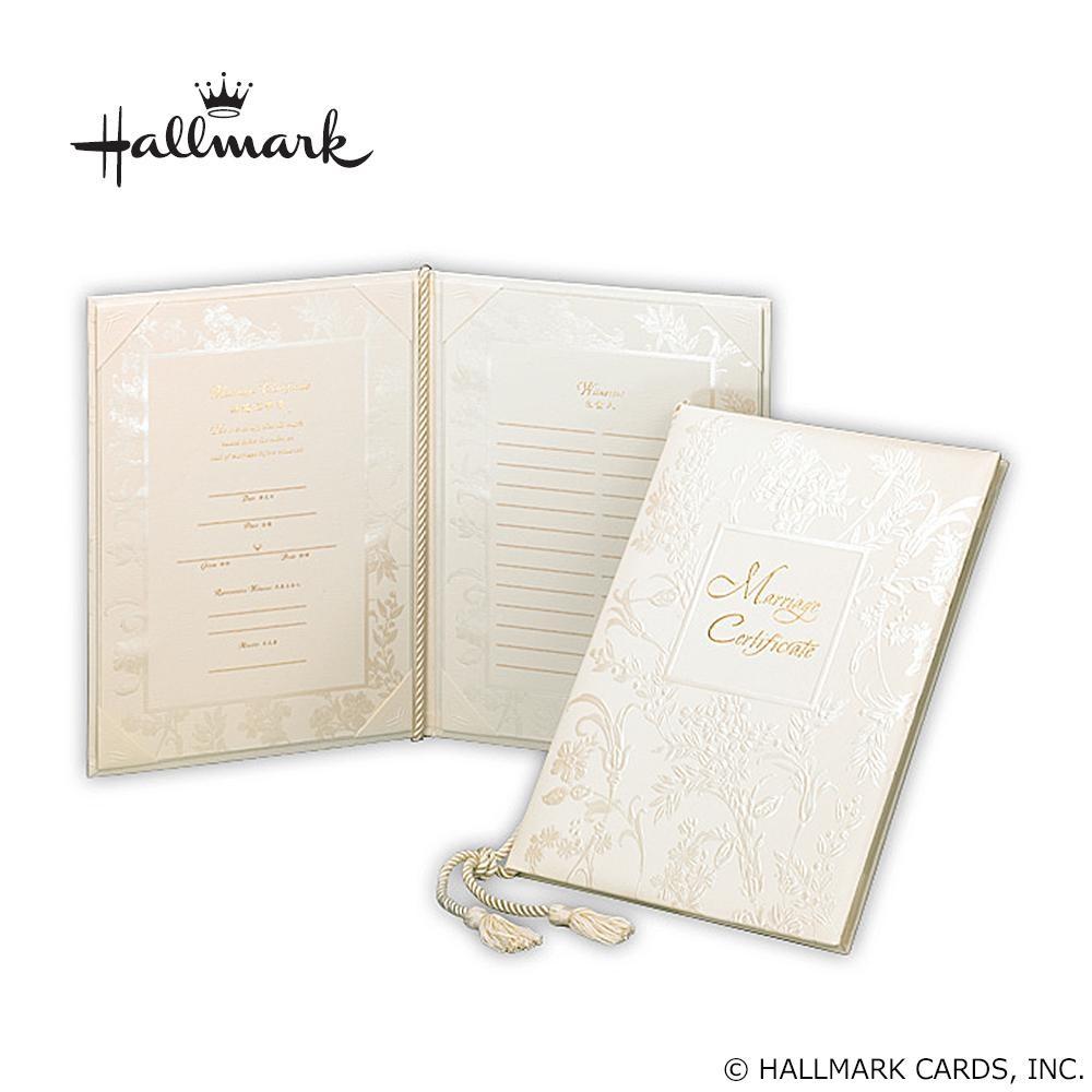 Hallmark ホールマーク ウエディングコレクション アラベスク 結婚証明書 EWC-486-686