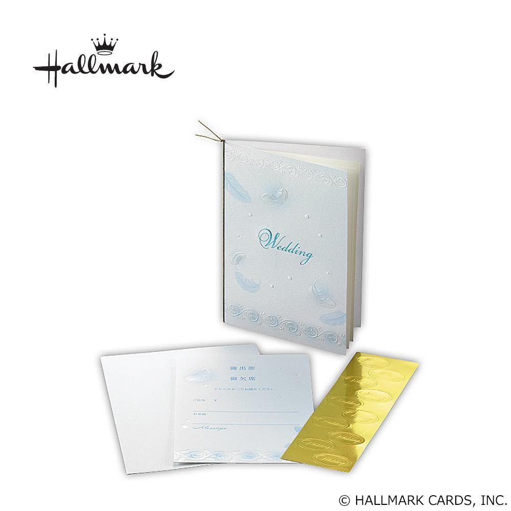 Hallmark ホールマーク ウエディングコレクション フェザーブルー 招待状セット 10名様用 EWA-504-144