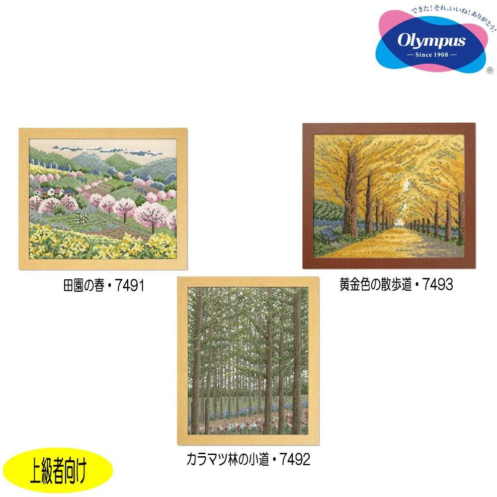 オリムパス オノエ・メグミ 刺しゅうキットシリーズ 木々の彩り 田園の春・7491